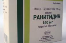 Лікування панкреатиту медикаментами: Контрикал, Омепразол, Но-шпа, Сандостатин, Тримедат, антибіотики