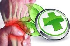 Кращі знеболюючі мазі для суглобів, спини, попереку, м'язів ніг при ударах і розтягненнях
