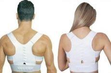 магнітний коректор постави для спини: Magnetic Posture Support, Кипарис, Лінія, Bradex, відгуки лікарів