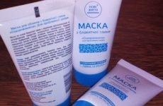 Маска для проблемної шкіри