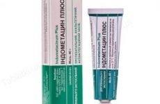Мазь Індометацин: інструкція по застосуванню, ціна в аптеці, відгуки, застосування, аналоги
