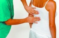 Міжхребцева грижа поперекового відділу хребта при вагітності: ознаки, фото, видалення, лікування, симптоми