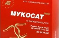 Мукосат: інструкція по застосуванню, ціна уколов, протипоказання аналоги, показання