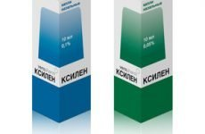 Назальні краплі в ніс Ксилен: інструкція по застосуванню, ціна, відгуки