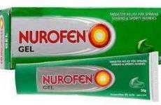 Нурофен гель і мазь: інструкція по застосуванню, ціна, чому допомагає, аналоги для дітей