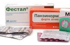 Перші ознаки та симптоми проблем з підшлунковою залозою, лікування захворювань