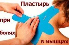 Пластир від болю в спині: китайський, магнітний, японський, перцевий, нанопластырь, знеболюючий Вольтарен, відгуки