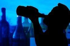 Провали і втрата пам'яті після алкоголю