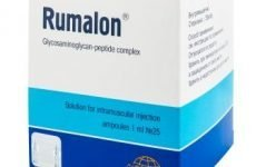 Румалон: інструкція по застосуванню, ціна, відгуки, аналоги ліки