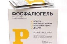 Найбільш ефективні способи і методи лікування печії: народні засоби і рецепти