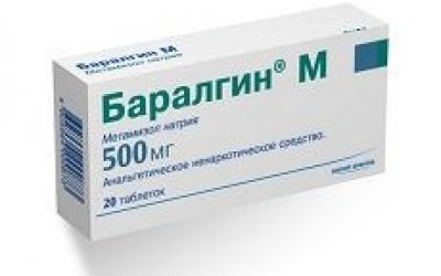 Симптоми, причини виникнення і лікування гострого панкреатиту препаратами, народними засобами