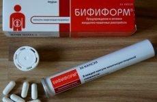 Симптоми і лікування дисбактеріозу після антибіотиків у дорослих і дітей