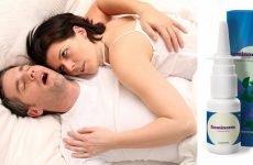 СОМІНОРМ – эффектиое ліки проти хропіння