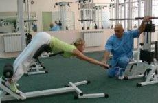 Вправи Бубновського в домашніх умовах: для хребта, колінного і кульшового суглоба, від болю