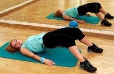 Вправи при грижі шийного відділу хребта: відео, ЛФК Бубновського, Дикуля, Маккензі