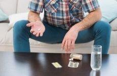 Вітаміни для чоловіків при плануванні вагітності: які пити таблетки перед зачаттям, які вітамінні комплекси і полівітаміни корисні