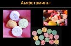 Що таке екстазі (MDMA) — наслідки вживання МДМА та симптоми передозування, перша допомога при триніті