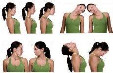 Які вправи необхідні для шийного відділу хребта