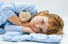 Особливості перебігу і терапія ВСД у дітей