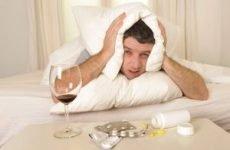 Отруєння алкоголем — симптоми і лікування (препарати та засоби при алкогольної інтоксикації)