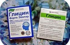Застосування «Гліцину» при ВСД: ефективність і дозування