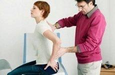Симптоми і лікування хвороби Бехтерева у жінок