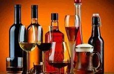 Який вид алкоголю можна пити при виразці шлунка і як часто?