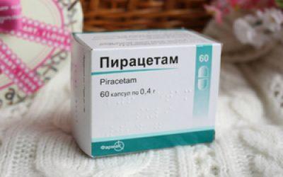 Опис препарату Пірацетам і відгуки про нього