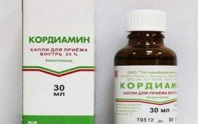 Склад і інструкція щодо застосування препарату Кордіамін
